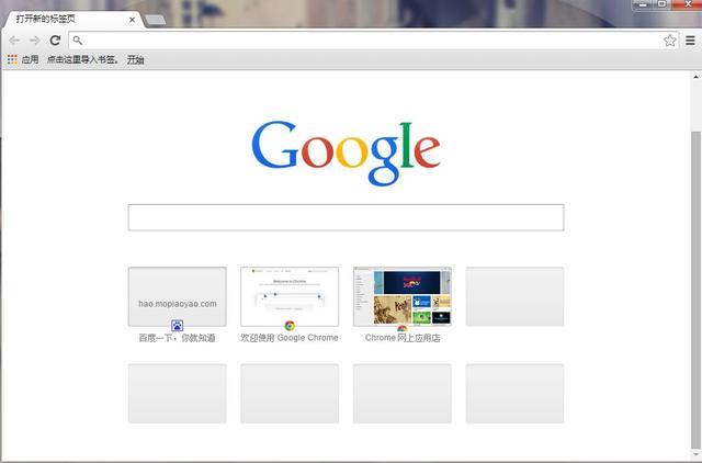 网页浏览器,PC端浏览器排行榜2020 谷歌浏览器依旧位列榜首