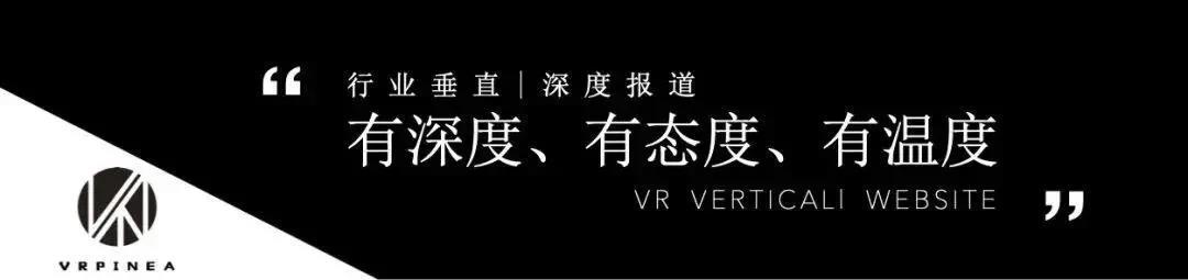 苹果vr眼镜,苹果AR/VR眼镜和iPhone 13概念视频曝光