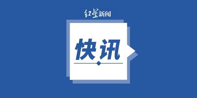 台湾高雄一大楼起火致46死 已有23名遇难者完成身份辨认