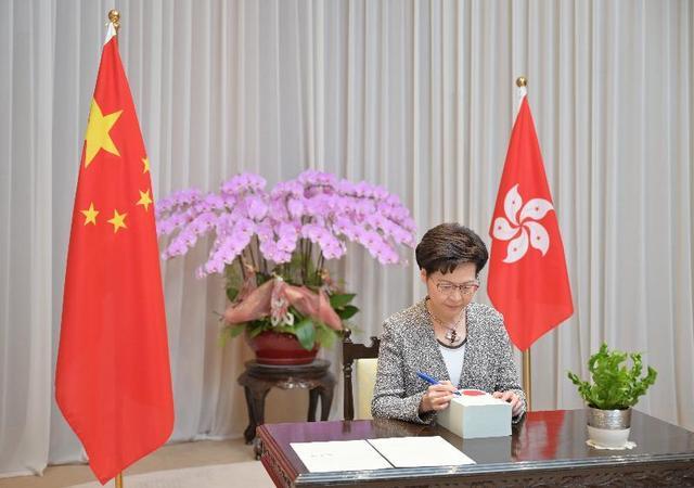 林郑月娥签署《2021年完善选举制度(综合修订)条例》 全球新闻风头榜 第1张