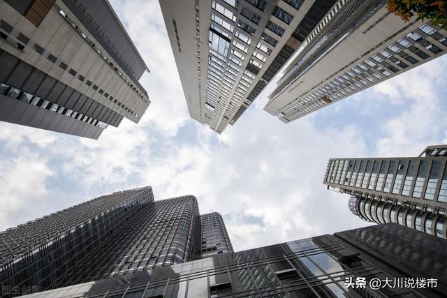 """行长明确提出""""3个划算良知提议"""",供贷款买房子的买房者了解"""
