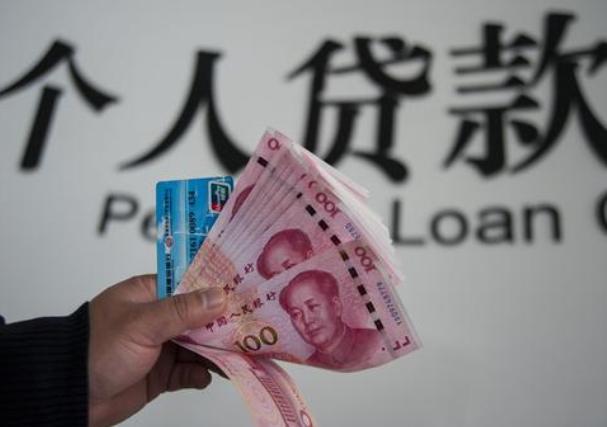 借钱付首付的要哭了,多家银行开始收紧政策,就是父母借钱也不行