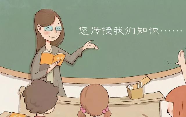 感谢老师的话语,原创散文:十八年后的感谢,我敬爱的杨老师