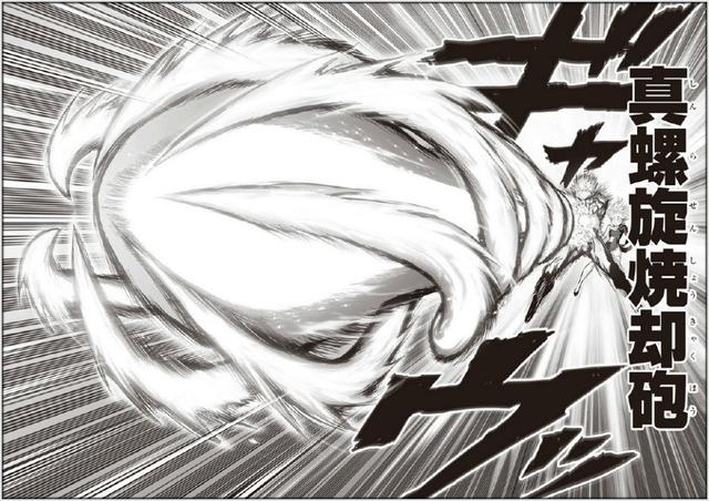 """177漫画,一拳超人177话龙卷发狂,最强杀招""""龙卷""""降临,赛大蛇变肉泥"""
