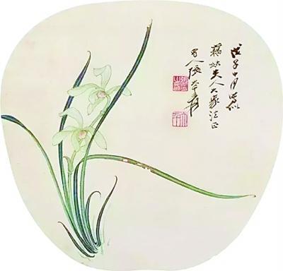 新婚祝福语四字,胡适为新婚妻子写的白话诗:《新婚杂诗》赏析