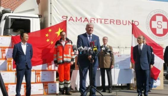 """奥地利这次玩大了,中国强势回击,美国""""保得住""""你吗? 全球新闻风头榜 第3张"""