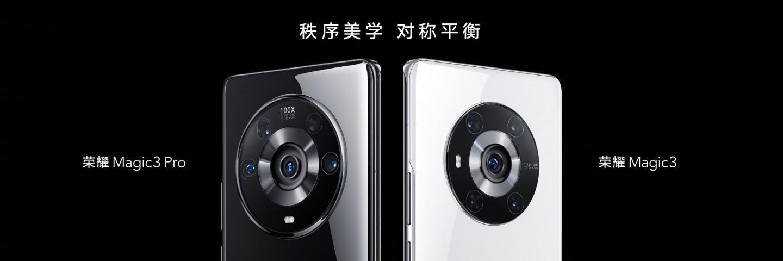 """荣耀 Magic3 系列正式亮相:""""缪斯之眼""""设计,120Hz 超曲屏"""