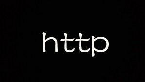 网页协议,浅谈HTTP协议