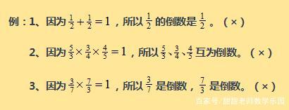 分数除法的意义,10分钟搞定:分数除法、量率对应、六大类分数除法应用题解题技巧