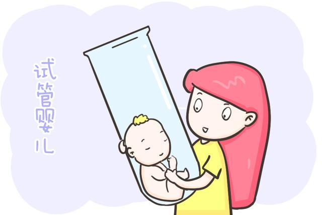 做试管婴儿的准备,想要娃,一直怀不上?准备做试管婴儿,这几种人的成功率会更高