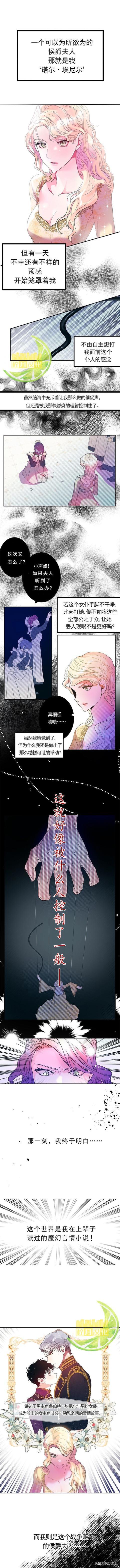 土炮韩漫漫画,韩漫,我养大了好战丈夫的孩子(简介)