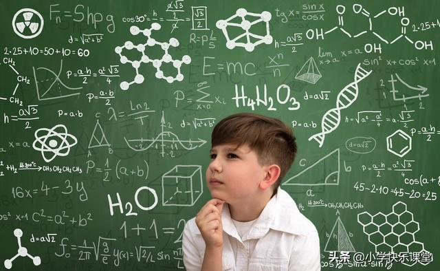小学奥数必须掌握的34个重点公式:吃透6年数学次次考高分