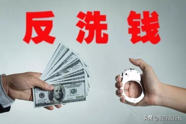 国际组织有哪些,国际上的反洗钱组织有哪些?神一样存在的FATF究竟是个什么鬼