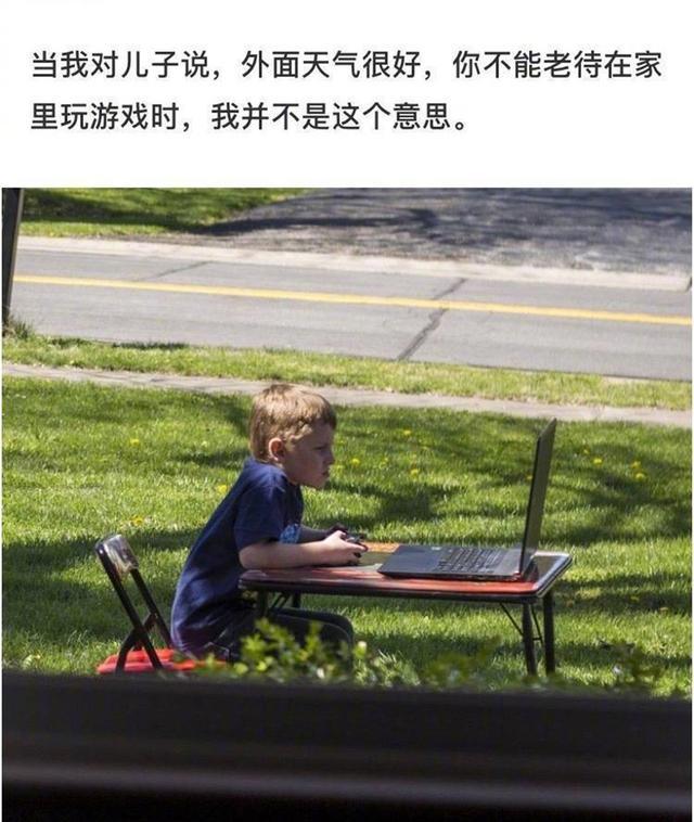 描写儿童的句子,孩子的世界好像什么都那么有趣,充满童心看世界,世界就是不同的