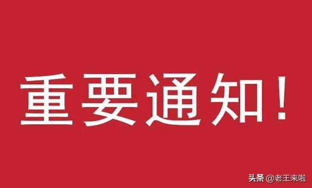江苏普通话成绩查询,2021年徐州市普通话水平测试(第二批)计划公布