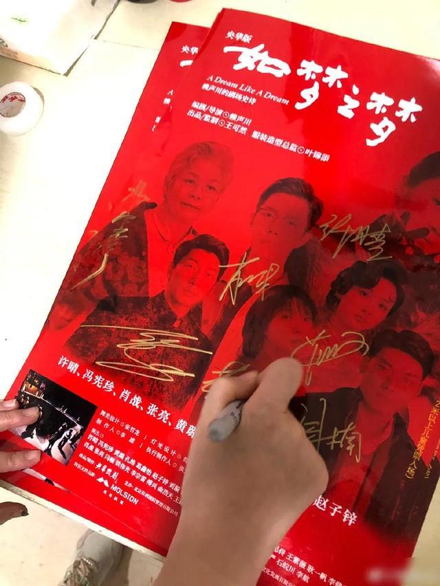肖战最新消息,快来看肖战最新的签名