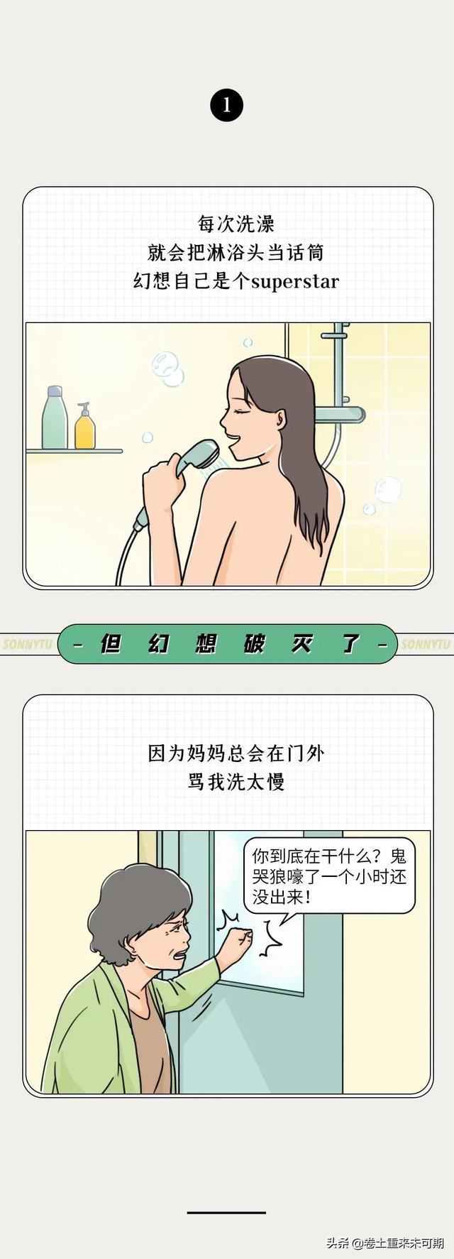 羞羞漫画网页,漫画:独居女性的习惯性幻想(不可描述)
