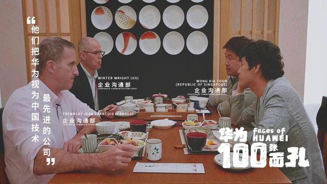 竹内亮导演~关注他是因为新冠疫情爆发后~个人感觉拍的比较真实 全球新闻风头榜 第1张