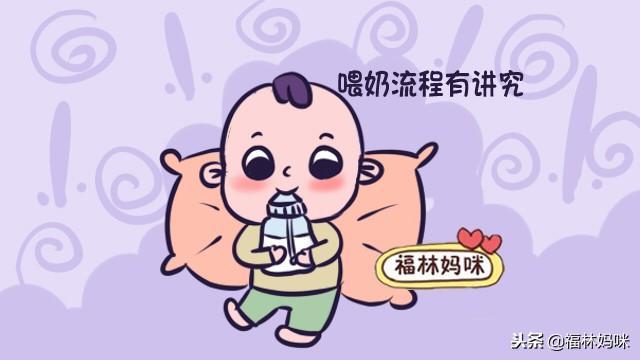 婴儿配方奶粉,婴儿配方奶喂养指南,学会这三步,喂出来的宝宝更健康!