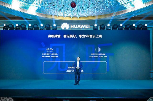 华为vr视频,华为携手郎朗 开启VR音乐新未来