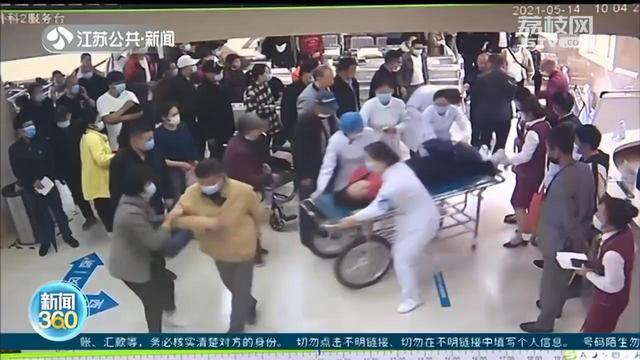 只因在人群中多看一眼 细心护士挽救患者一命 全球新闻风头榜 第2张