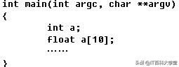 c语言成绩查询,嵌入式C语言编程—5年程序员讲一维二维数组,数组不懂还怎么玩C