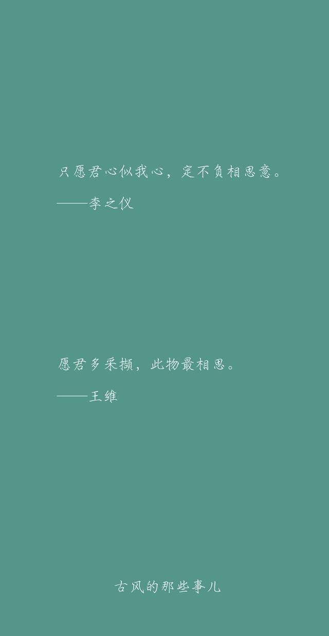 喜欢的诗,美到哭的表白诗句,你喜欢哪一句? 
