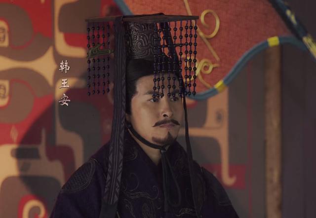 姓韩的名人,《大秦赋》韩王安,苟延残喘9年,投降4年后,嬴政为何杀他泄愤