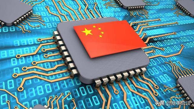 全世界集成ic出入口最新政策的关键目地