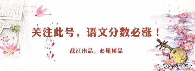 成语典故,2020高考考了齐桓公,快来看春秋战国时期的40个典故