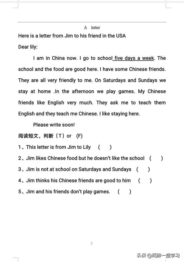 小学英语阅读理解练习