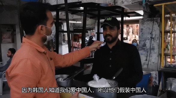 日本人扮成我们中国人骗吃骗喝