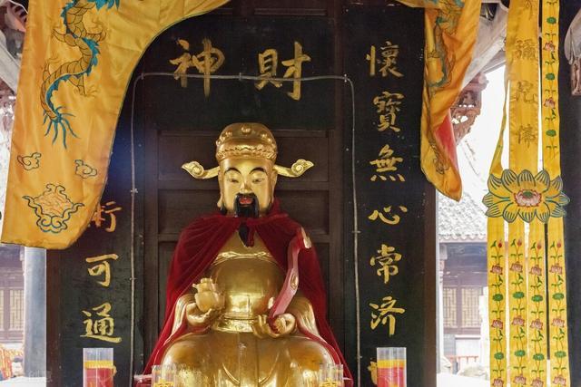 财神寓意,中国财神崇拜的道德文化内涵