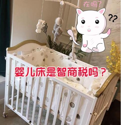 婴儿用什么,婴儿床是智商税吗?盘点那些看似鸡肋却很实用的母婴用品,赚到了