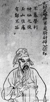 姓顾的名人,顾瑛能诗擅画,是江南三大巨富。朱元璋指责他密为海盗,横行海上