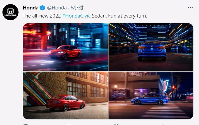 汽车图片,小雅阁?4月29日本田发布四张2022款思域图片,卡罗拉准备接招吧