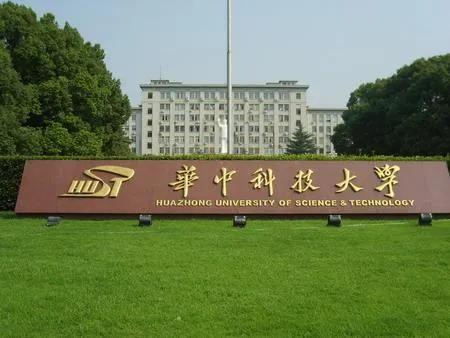 计算机专业学校排名,计算机专业院校最新排名,浙大第3,北邮第6,上交大第8