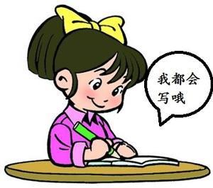 小学英语10篇必背优秀范文,背熟掌握,作文不丢分