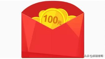 有意义的红包,祝老公生日发红包数字 这些数字更有意义