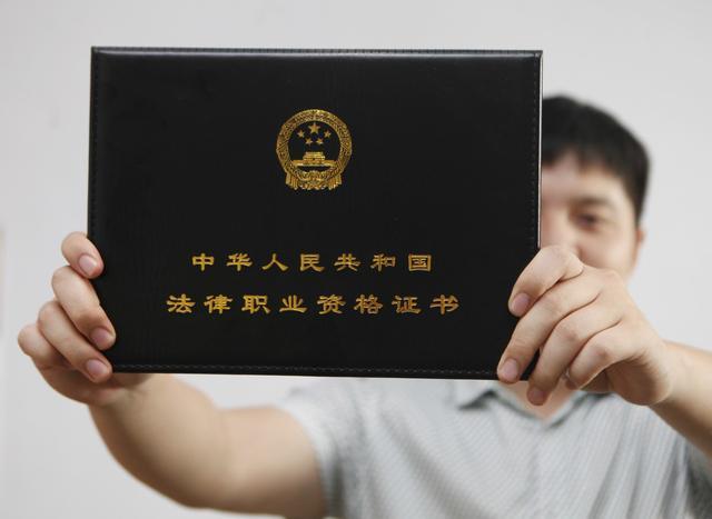 职业资格证书有哪些,职场百科:你知道职业资格证书有哪些吗?