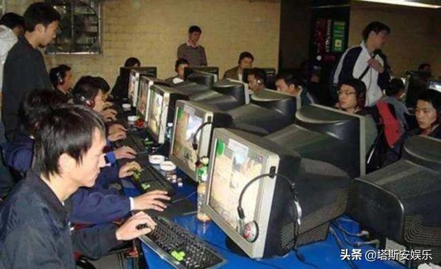 最新网页游戏,零几年的网吧十大常备游戏,玩过的肯定是网吧常客