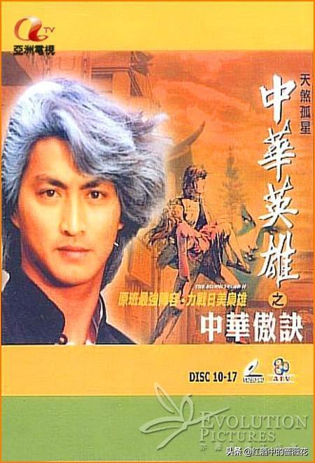 中华英雄漫画,童年只识何家劲,长大以后才发现,《中华英雄》还隐藏着多位大咖
