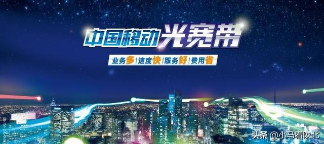 微博网页链接,中国移动宽带为什么打不开新浪微博,历经千百次,答案在这里!