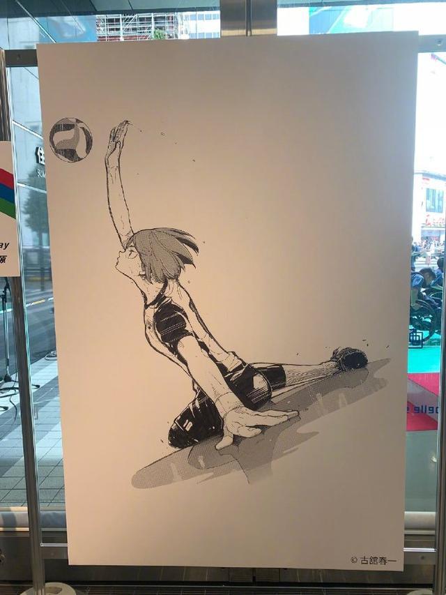 黑子的漫画,为给东京残奥会加油鼓劲,漫画家们创作了一系列作品