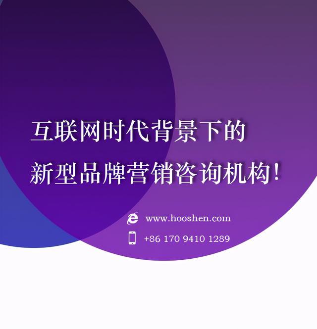 上海 营销公司,中国十大品牌咨询公司,上海4A广告公司排行榜,2021最新