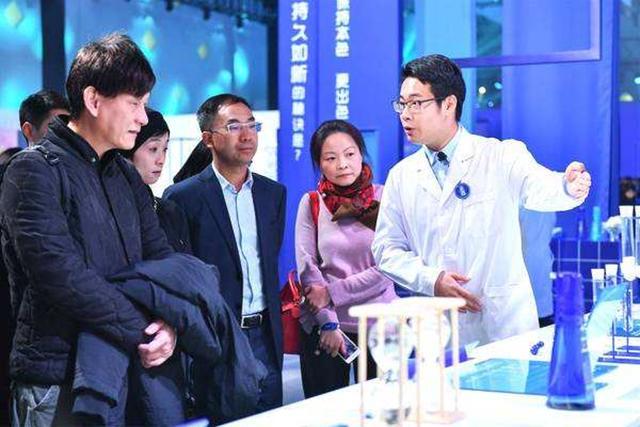 《2021胡润全球富豪榜》广州市61位创业者入选,比上年提升