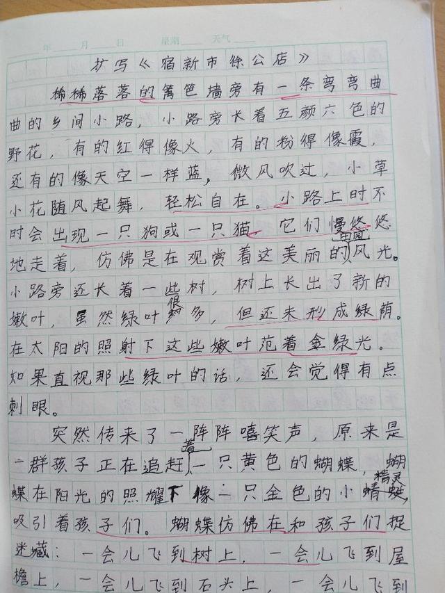 语文四年级作文,四年级语文下册全册习作练习(课本习作、仿写、续写、改写)
