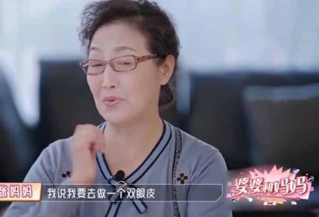 陈松伶婆婆超爱美,70岁还要做双眼皮?为了上镜好看几乎不吃饭 全球新闻风头榜 第3张