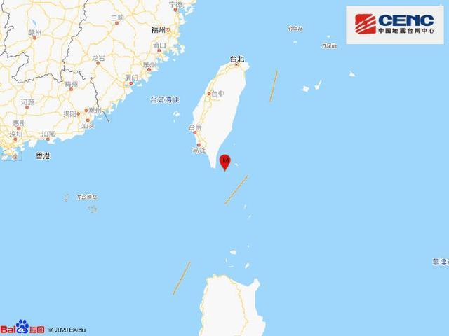 台湾屏东县海域发生5.3级地震 震源深度20千米 全球新闻风头榜 第1张