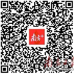 村情简介,微视频讲述广东乡村振兴故事